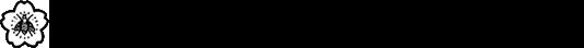 関東信越国税局管内納税貯蓄組合連合会